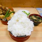パーソナルトレーニングでダイエットを大阪で!